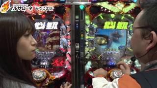 人気機種紹介動画 (ぱちんこ北斗無双) 児玉菜々子 検索動画 24