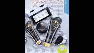 Каталог Avon Россия 9 2015 смотреть онлайн бесплатно