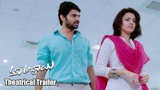 Maa Abbayi Movie Theatrical Trailer || Sree Vishnu, Chitra Shukla