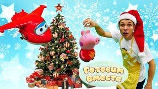Новогоднее печенье для Деда Мороза. Готовим вместе с Федором.