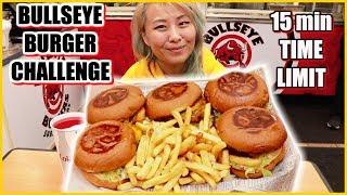 Bullseye Burger Challenge!!! 15 Minute Time Limit?! #RainaisCrazy West Coast Tour