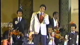 الفنان محمد وردي - يا شعباً لهبك ثوريتك - 1986