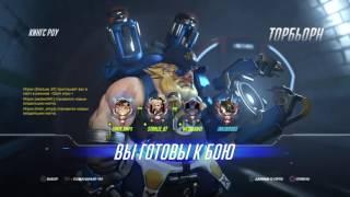 Overwatch PS4 Rus часть37 Мятеж - Новые костюмы,режим