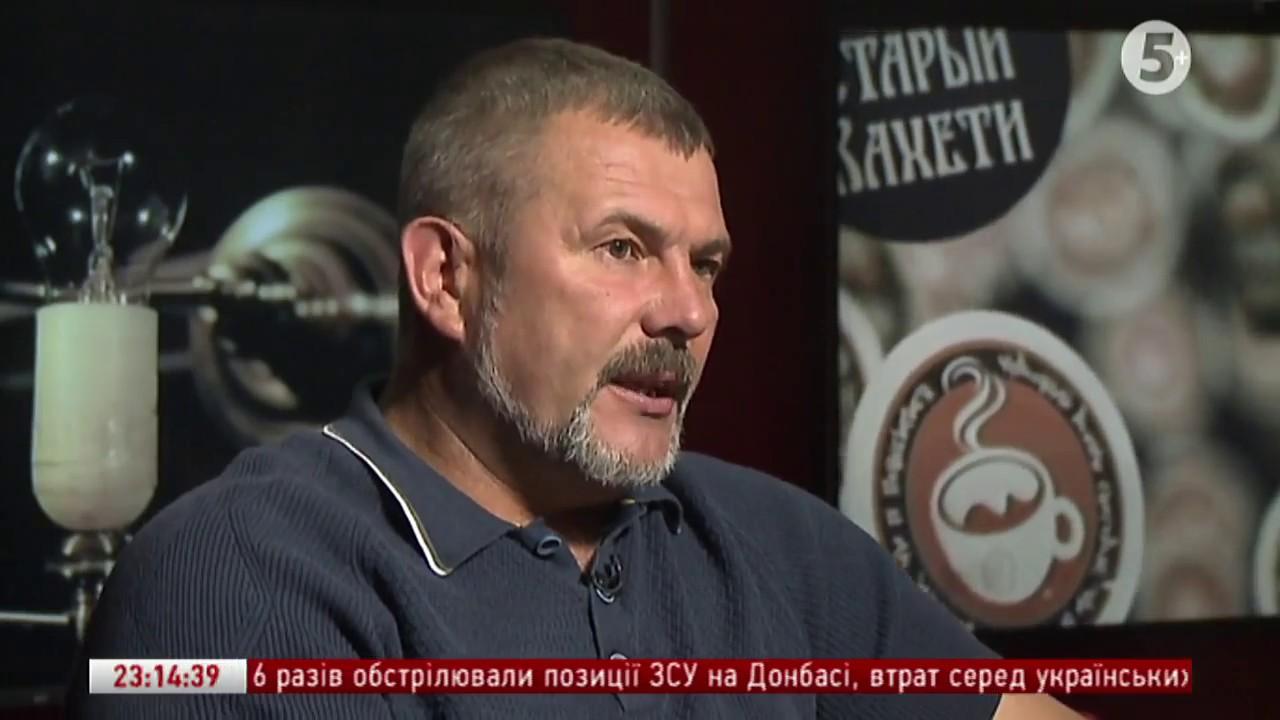 Украинцам пообещали «ночь длинных ножей», если они выберут оппозицию