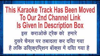 Sitaron Ki Mehfil Mein Gunjega Tarana Karaoke - Dil Ne Dil Ko Pukara Karaoke - Shamshad Hassan