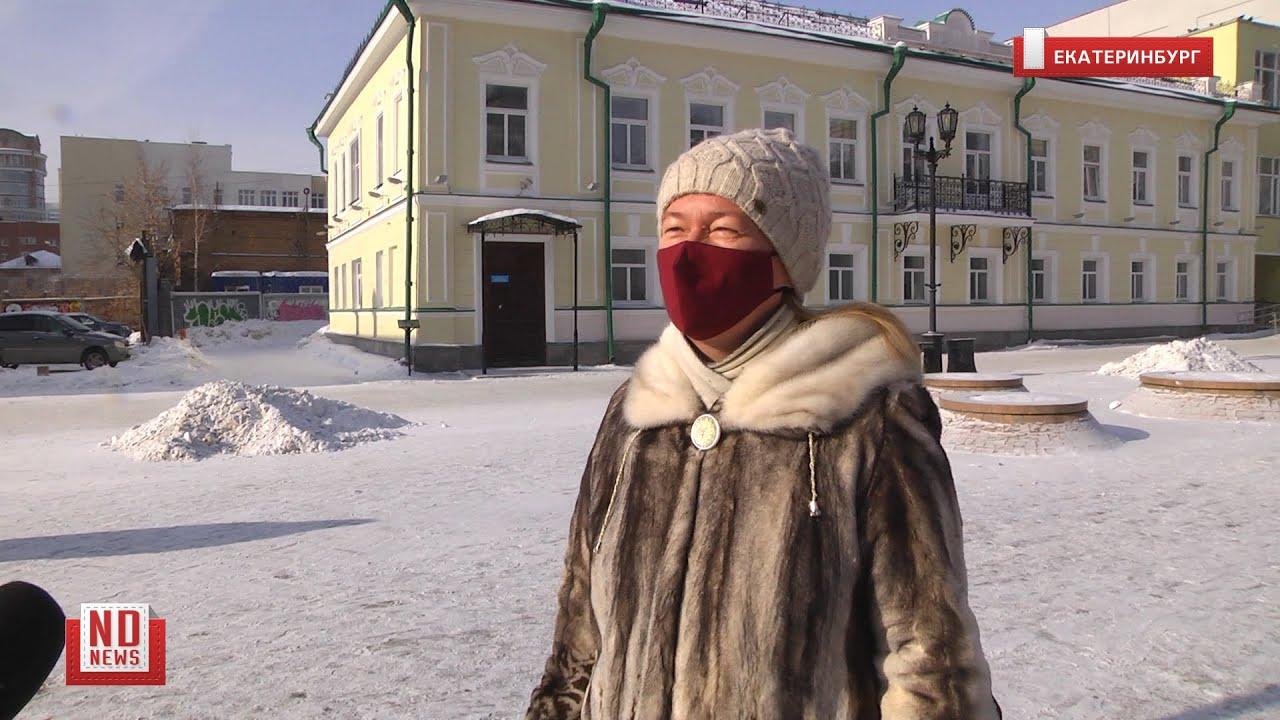 Носки или яхту? Уральцы обсуждают подарки на 23 Февраля