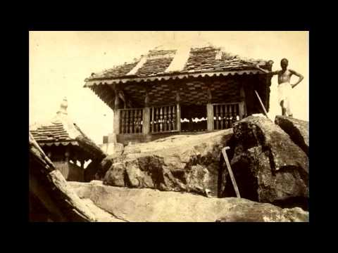History of ceylon moor
