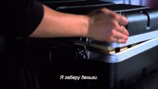 Связь (1996) (с субтитрами) - Трейлер