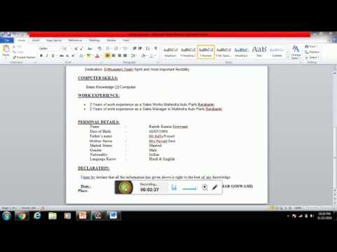 how to upload photo  in cv