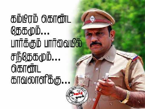 Jothi Kumaran kavithaigal .kakkum vannamea kakki (police)