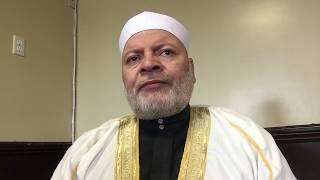 سلسلة تفسير سورة الأحزاب الآيات 13-17ج1 للدكتور ياسر أبوشبانه