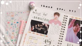 🌙thank you, bts/kpop journal with me♡