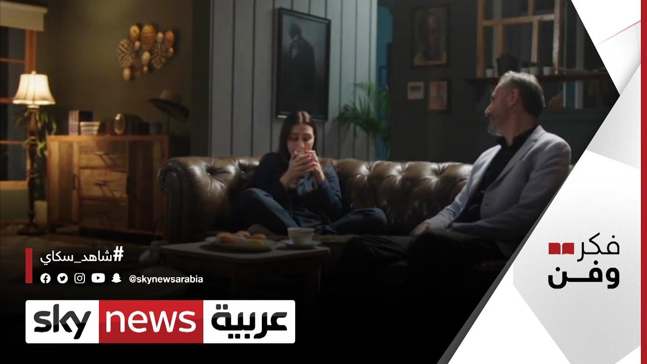 الدراما العربية.. طموحات نحو العالمية في زمن المنصات الرقمية | #فكر_وفن  - نشر قبل 4 ساعة