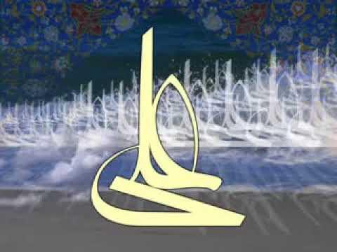 Shia Beautiful Salawat Muhammad as wa Aley Muhammad as