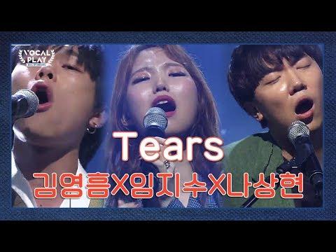 역대급 감동 ㅠㅠ 가슴을 울리는 (임지수X김영흠X나상현)의 'Tears' | 채널A 보컬플레이2 7회
