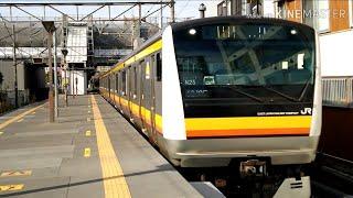 JR南武線 E233系8000番台 ナハN25編成 津田山駅