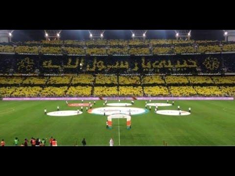 Al Ittihad Jeddah ile Al Shoalah Maçında Hz Muhammed Koreografisi