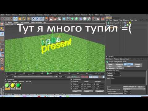 видео: Туториал: Как создать интро для видео!  (intro)
