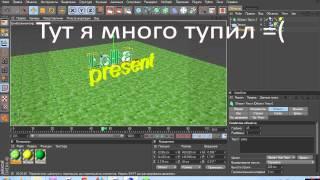 Туториал: Как создать интро для видео!  (INTRO)(Всем привет, с вами Lololoshka и сегодня я покажу вам как создать своё интро для видео. Хорошего просмотра. =), 2012-06-08T15:08:53.000Z)