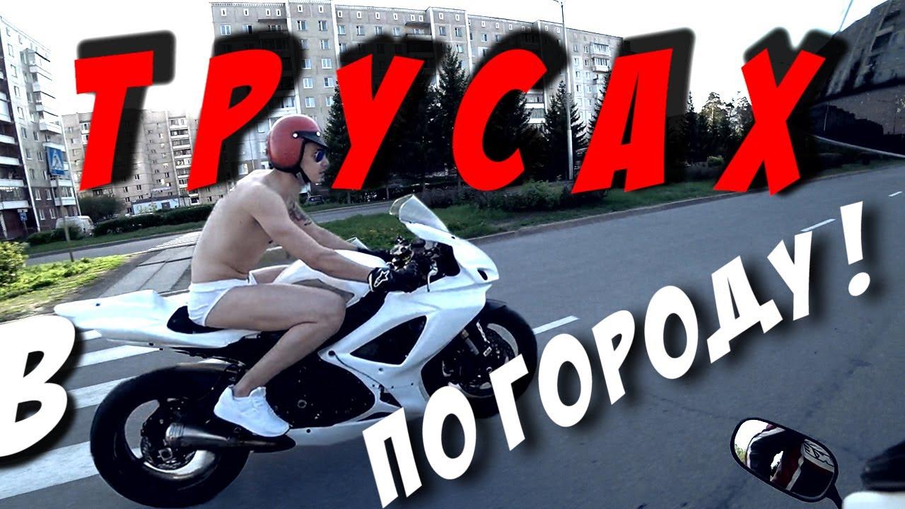 avtodrome-prokatil-na-bayke-i-trahnul-aziya