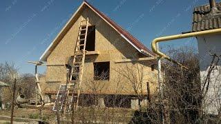 Строительство каркасно-панельного дома 141 кв.м. Севастополь(Строительство каркасно-панельного дома 141 кв.м. Севастополь +7 978 725 15 60, строительство каркасных деревянных..., 2015-04-08T09:17:40.000Z)