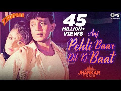 Download Aaj Pehli Baar Dil Ki Baat (Jhankar) - Tadipaar | Kumar Sanu, Alka Yagnik | Mithun, Pooja Bhatt
