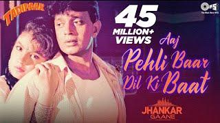 Aaj Pehli Baar Dil Ki Baat (Jhankar) - Tadipaar | Kumar Sanu, Alka Yagnik | Mithun, Pooja Bhatt