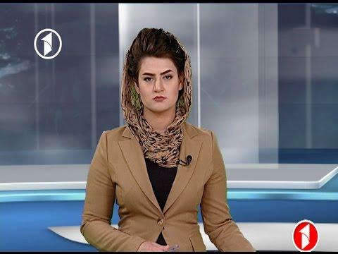 Afghanistan Dari News 26.04.2017  خبرهای افغانستان