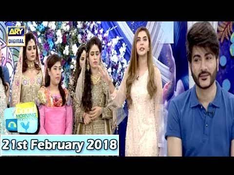 Good Morning Pakistan - Maa, Maamta Aur Makeup special - 21st February 2018 - ARY Digital Show