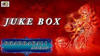 BHADRAKALI AMMAN || MOST POPULAR TAMIL BHAKTHI SONGS || JUKE BOX - Sri Matha Entertainment