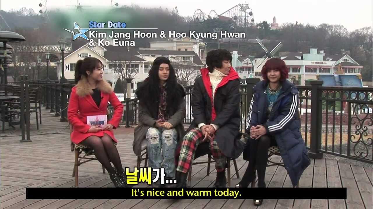Jang hoon dating