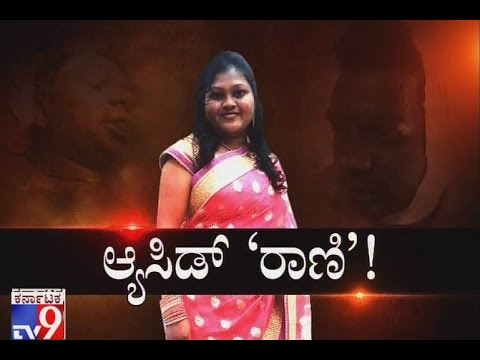 Acid Raani: Lady Acid Attacked on her Boyfriend in Bangalore
