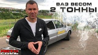Лютая ВАЗ-2114. ЛАДА весом 2300 кг! Автозвук и сабвуферы SWAT