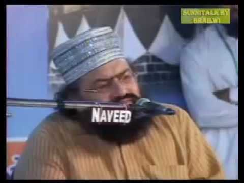 Aqeeda e Tauheed Seminar Data Darbar Lahore part 1 by Peer Syed Irfan Shah Mashadi Sahib