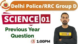 CLASS -01 || #Delhi Police/RRC Group D || SCIENCE || BY Ajay sir || Previous Year Question