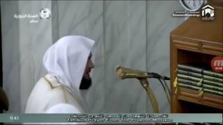 Video First pakistani imam of masjid al nabwi download MP3, 3GP, MP4, WEBM, AVI, FLV November 2019