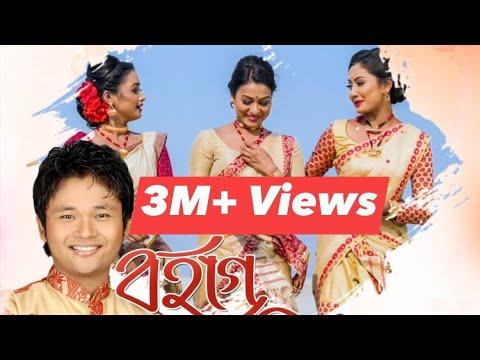 BOHAG AHIL | New Assamese Bihu Song 2020 | Vasco Saikia | Rimpi Das| Priyam Pallabi |Priyanka Saikia