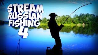 Русская Рыбалка 4 Длинна поводка решает проверим