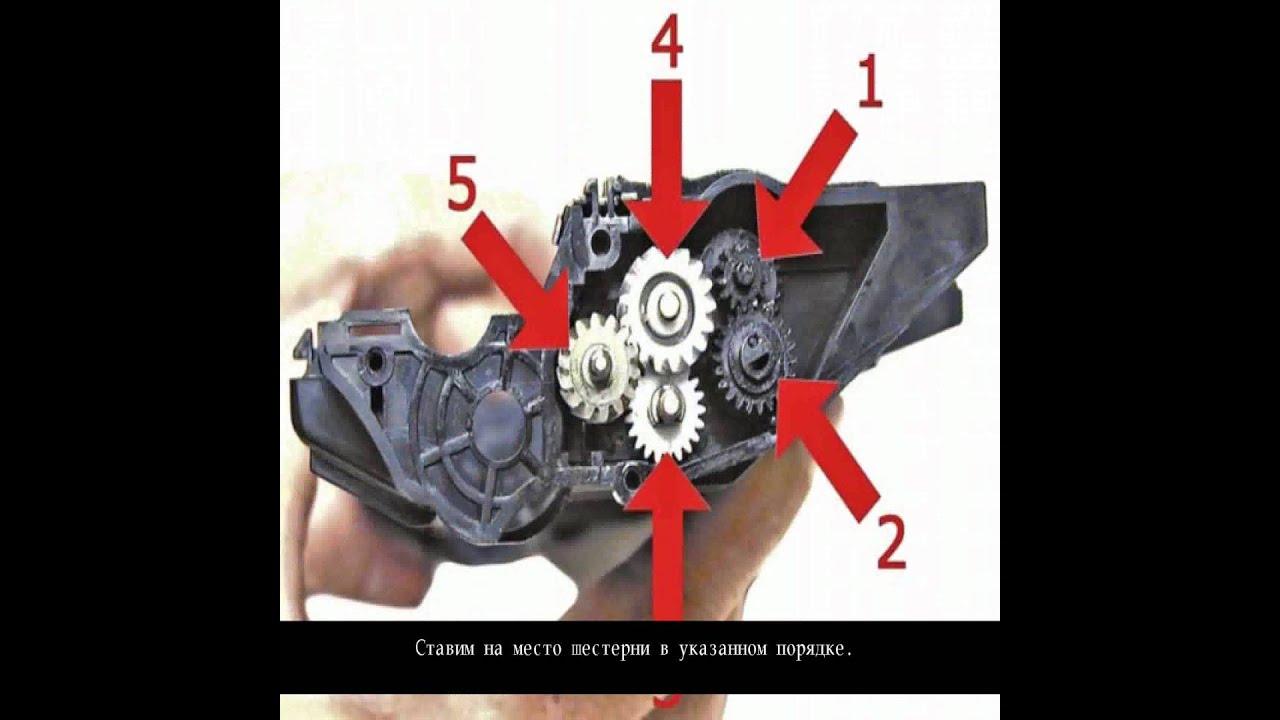 xerox phaser 3210 инструкция