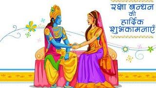 Happy Raksha Bandhan Status Videos | Happy Rakhi Whatsapp Status Video | Rakhi Special Status Song