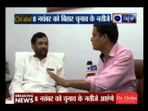 Kissa Kursi Ka: Bihar Assembly election to be held in 5 phases