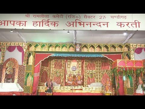 LIVE - Shri Ramleela Day-5 Chandigarh Sec- 27