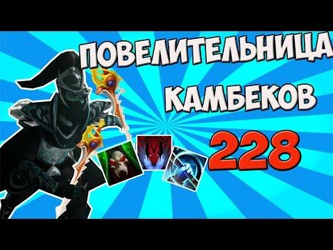 видео: МЕГА Камбэк От Мортры l Монтаж Дота 2