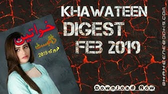 Khawateen Digest February 2019