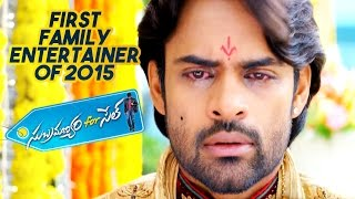 Subramanyam For Sale Trailer 1 - Best Family Entertainer of 2015