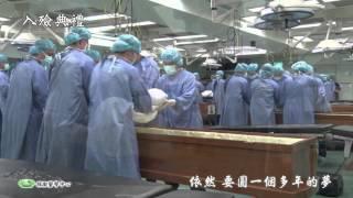 2015年11月 台灣骨科醫學會 慈濟模擬手術課程