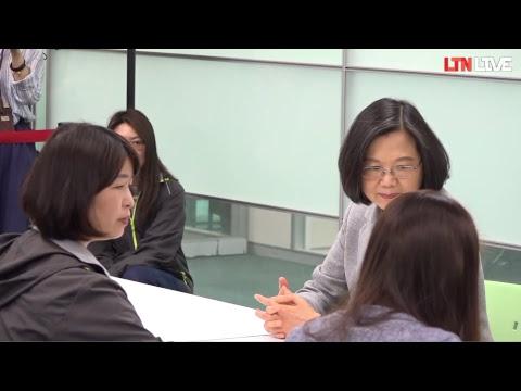 【全程影音】蔡英文登記 2020總統初選