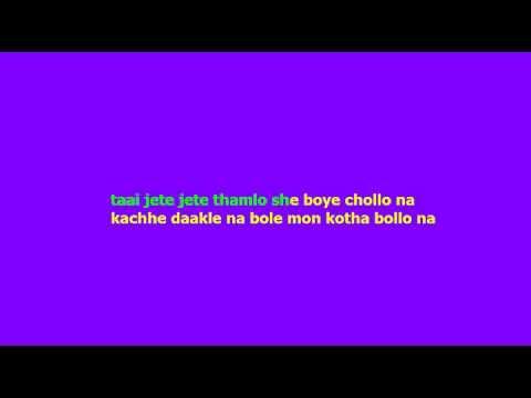Deep Chhilo Shikha Chhilo Karaoke