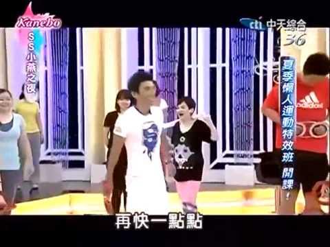 The Burn Machine 「臂熱」健臂器| SS小燕之夜- 潘若迪老師介紹如何 ...