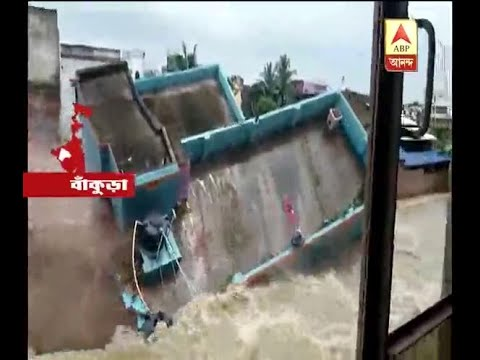 2 storied house collapsed after heavy rains at Bankura
